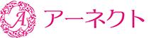 日本結婚相談所連盟(IBJ)加盟店 アーネクト
